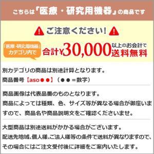 RPクロスガ−ゼ4号 250×250 オオサキメディカル aso 8-3787-11 医療・研究用機器|tukishimado|02