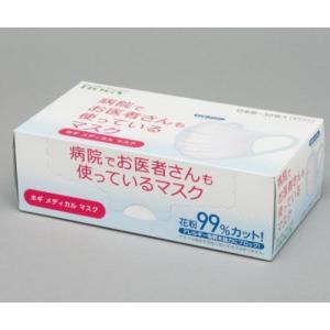 ホギメディカルマスク スタンダード(3層・サイドウイングなし) 1箱(30枚入) ホギメディカル aso 8-6219-03 医療・研究用機器|tukishimado