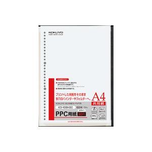 ato5188-6844 PPC穴あき用紙(...の関連商品10
