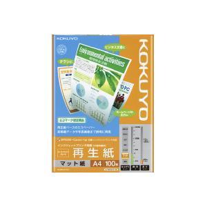 ato5967-3637インクジェットプリンタ用紙 再生紙 スーパーファイングレード A4 100枚コクヨ品番【KJ-MS18A4-100】