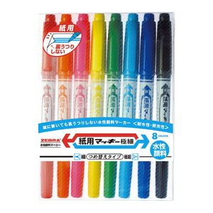 ●メーカー名 ゼブラ●メーカー品番 WYTS5-8C●定価 ¥960●水性顔料インクを使用で、紙に書...