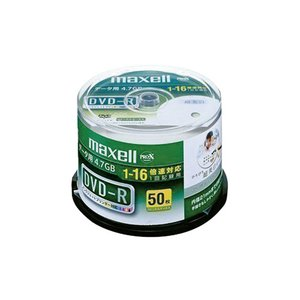 ato6227-9871  データ用DVD-R 50枚 スピンドルケース入り IJP対応 マクセル DR47WPD-50SPA|tukishimado