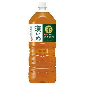 ●メーカー名 サントリー●メーカー品番 FEN2P●定価 ¥1980●2L×6本 ●たっぷり茶葉と石...