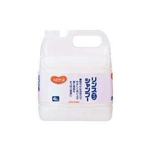 ●メーカー名 ピジョン●メーカー品番 119030●定価 ¥4500●髪と地肌をやさしく洗い上げます...