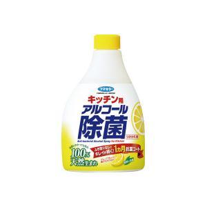 ato6335-1323  キッチン用 アルコール除菌スプレー つけかえ用 400ml フマキラー 438529 tukishimado
