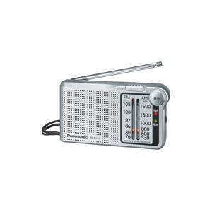 ato6385-6347  ポケットラジオ FM/AM 2バンドレシーバー Panasonic RF-P155-S tukishimado