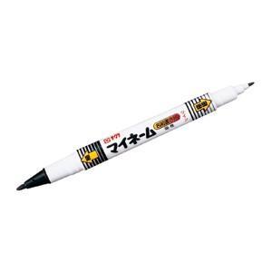 ●教育施設様限定商品 マイネームツイン くろ(10本)  ed 110086|tukishimado