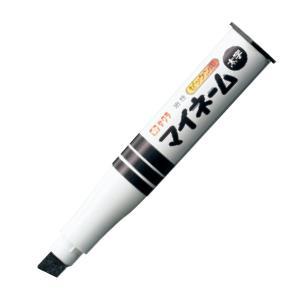 ●教育施設様限定商品 マイネーム太字  ed 110097|tukishimado