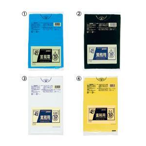 ●教育施設様限定商品 カラーポリ袋(10枚)45L (4)黄 ed 145810 tukishimado