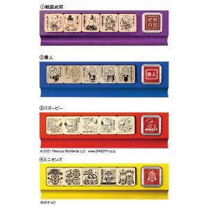 ●教育施設様限定商品 せんせいスタンプ (2)偉人 ed 156759 tukishimado
