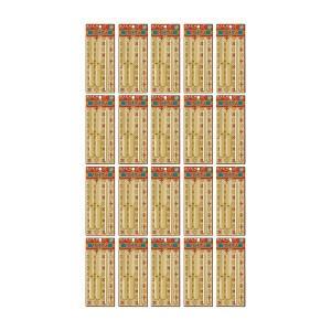 竹とんぼ2本 (20セット)  銀鳥産業 229-030*20 教育施設限定商品 ed 165774|tukishimado