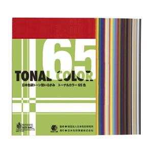 法人様限定商品 トーナルカラー B6判(65色) ed190195