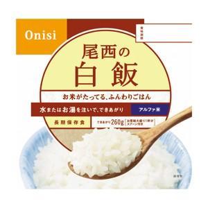 ●教育施設様限定商品 アルファ米(50食) わ...の関連商品4