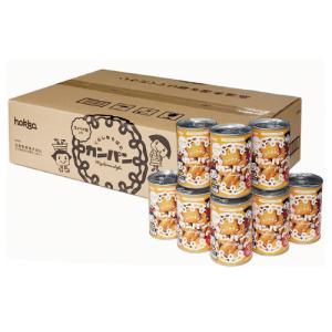 ●教育施設様限定商品 備食カンパン(24缶) ...の関連商品9