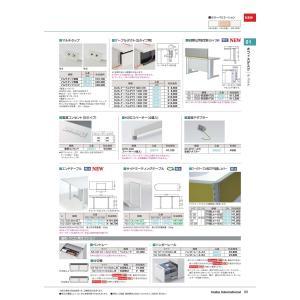 オフィスデスク MTR-H20スペーサー(4個入) MG 品番 285479 イナバ  稲葉|tukishimado