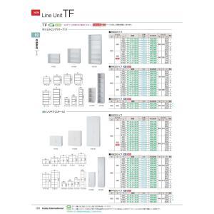 収納家具 書庫 TF-B-11-9045 ドア OW 品番 TF0131 イナバ  稲葉|tukishimado