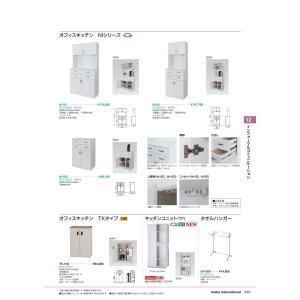 【全国配送可】-イナバ インフォーマルコミュニケーション オフィスキッチン NI-60 品番(B10367E7)|tukishimado