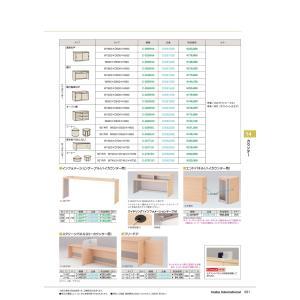 【全国配送可】-イナバ カウンター インフォメーションテーブル C-3947FT LM/WS 品番(D05830B8)