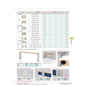 【全国配送可】-イナバ カウンター ハイカウンター 棚付書庫引戸 C-2259HB LM/PL 品番(D05732B8)