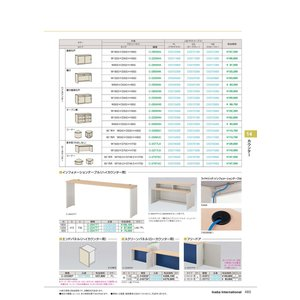 【全国配送可】-イナバ カウンター ハイカウンター 棚付書庫引戸 C-2259HB LM/DG 品番(D05733B8)
