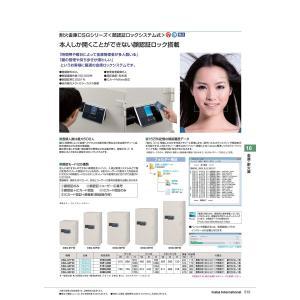 ●商品名 耐火庫 CSG-92FID 顔認証ロックシステム式 ●イナバ品番 【E10526G3】 ●...