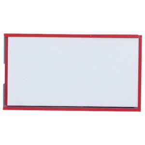 【全国配送可】-マグネットケース CMC-3 赤 内寸45×87mm (jtx145070) 西敬