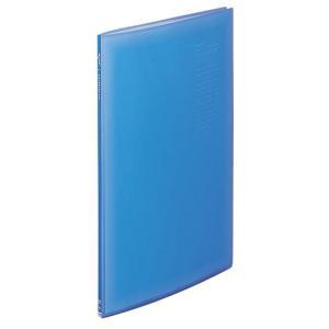 【全国配送可】-クリヤーブック20P G3133-8 A3LS ブルー (jtx236620) LIHIT