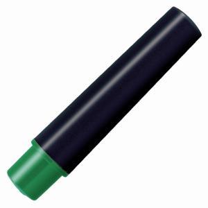 ●品名 紙用マッキーカートリッジ RWYT5-G 緑●メーカー品番 【RWYT5-G】●メーカー名 ...