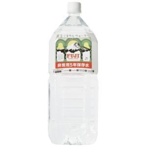【全国配送可】-非常用保存飲料水 2L×6本入 136 (jtx857132) 富士ミネラ