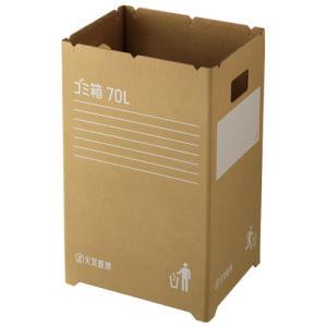 ●品名 ダンボールゴミ箱 70L GGYC726 2枚入●メーカー品番 【GGYC726】●メーカー...