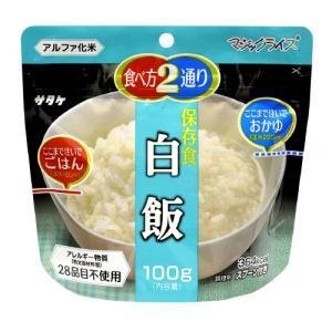 【全国配送可】-マジックライス 白飯 20袋 (...の商品画像