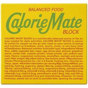 【全国配送可】-カロリーメイトブロック フルーツ味 (jtx883067) 大塚製薬