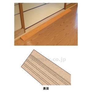 段差スロープEVA ♯20 535-620 アロン化成 1入り 【介護福祉用具】|tukishimado|02
