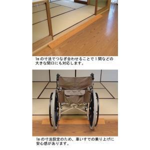 段差スロープEVA ♯20 535-620 アロン化成 1入り 【介護福祉用具】|tukishimado|03