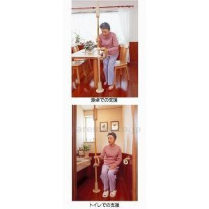 バディーI専用 サイドバー / MNTCM01LB モルテン 取寄品【介護福祉用具】|tukishimado|02