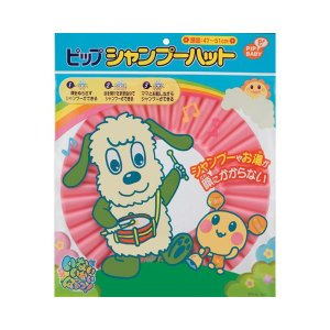 ●商品名 ピップシャンプーハット いないいないばぁっ! / ST9000 ピンク 入浴関連 入浴用小...