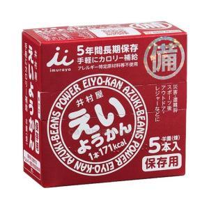 えいようかん / 60g×5本取寄品【介護福祉用具】の関連商品3