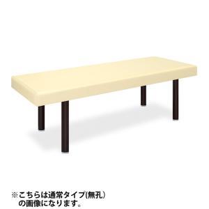 【送料無料】有孔DXブラウン(品番:TB-993U)-デラックスベッドシリーズ-高田ベッド製作所 tukishimado