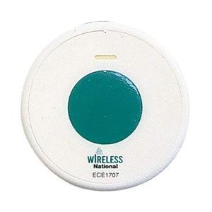 ワイヤレスコール(小電力型) ECE1707P ●規格:ワイヤレス卓上コール