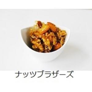 ナッツブラザーズ1000 つくだ煮 佃煮 アーモンド くるみ おつまみ 無添加|tukudani