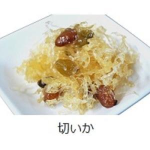 切いか500 つくだ煮 佃煮 い か 無添加 懐かしい味 tukudani