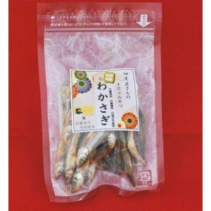 無添加 塩分不使用 国産 秋田県八郎湖産 ペットフード 犬のおやつ10個入り(送料無料)|tukudani