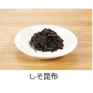 しそ昆布 つくだ煮  昆布の佃煮 無添加 しそ風味 北海道産|tukudani