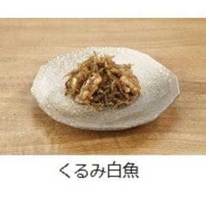 くるみ白魚500 つくだ煮 佃煮  国産小魚 くるみ おつまみ  無添加|tukudani