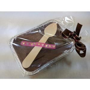 スプーンですくって食べる大人の生チョコ 生チョコ バレンタインデー ホワイトデー プレゼントの画像
