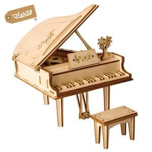 つくるんです TG402 グランドピアノ Robotime 日本公式販売/日本語説明書付 3D ウッ...