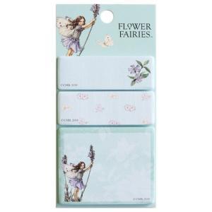 フラワーフェアリーズ   スティッキーメモ<Lavender>FF-123|tuliphouse