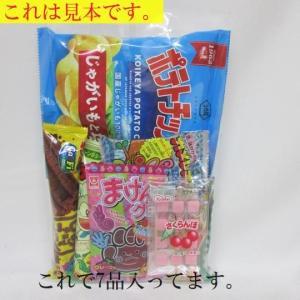 子供会用300円おまかせコース駄菓子詰合せ・袋詰め・詰め合わせ