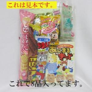 子供会用400円おまかせコース駄菓子詰合せ・袋詰め・詰め合わ...