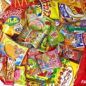 子供会用480円おまかせコース駄菓子詰合せ・袋詰め・詰め合わせ・祭り・イベント